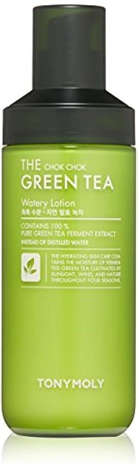 汚すデュアルとしてTONYMOLY しっとり グリーンティー 水分 乳液 160ml The Chok Chok Green Tea Watery Lotion