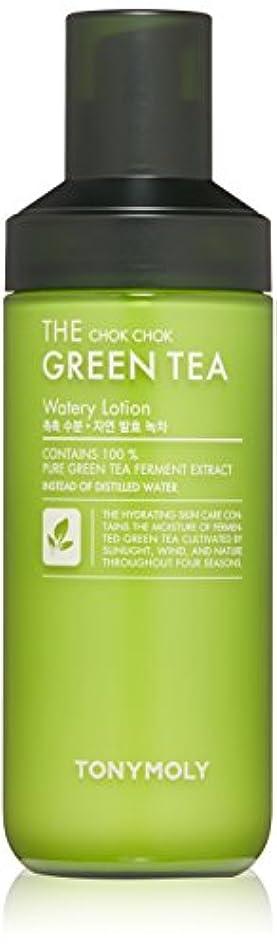 モッキンバード宿題をする収束TONYMOLY しっとり グリーンティー 水分 乳液 160ml The Chok Chok Green Tea Watery Lotion