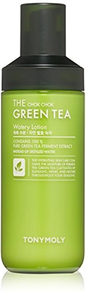 元気な悲惨プロペラTONYMOLY しっとり グリーンティー 水分 乳液 160ml The Chok Chok Green Tea Watery Lotion