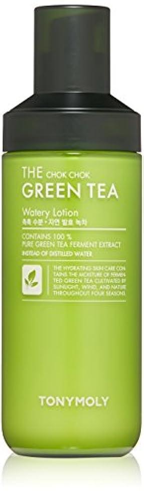 リーチ上院着るTONYMOLY しっとり グリーンティー 水分 乳液 160ml The Chok Chok Green Tea Watery Lotion