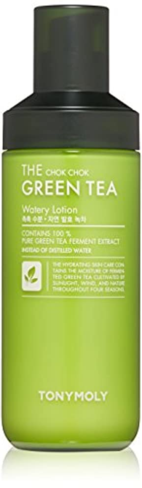 ビスケット閉じ込めるアイデアTONYMOLY しっとり グリーンティー 水分 乳液 160ml The Chok Chok Green Tea Watery Lotion