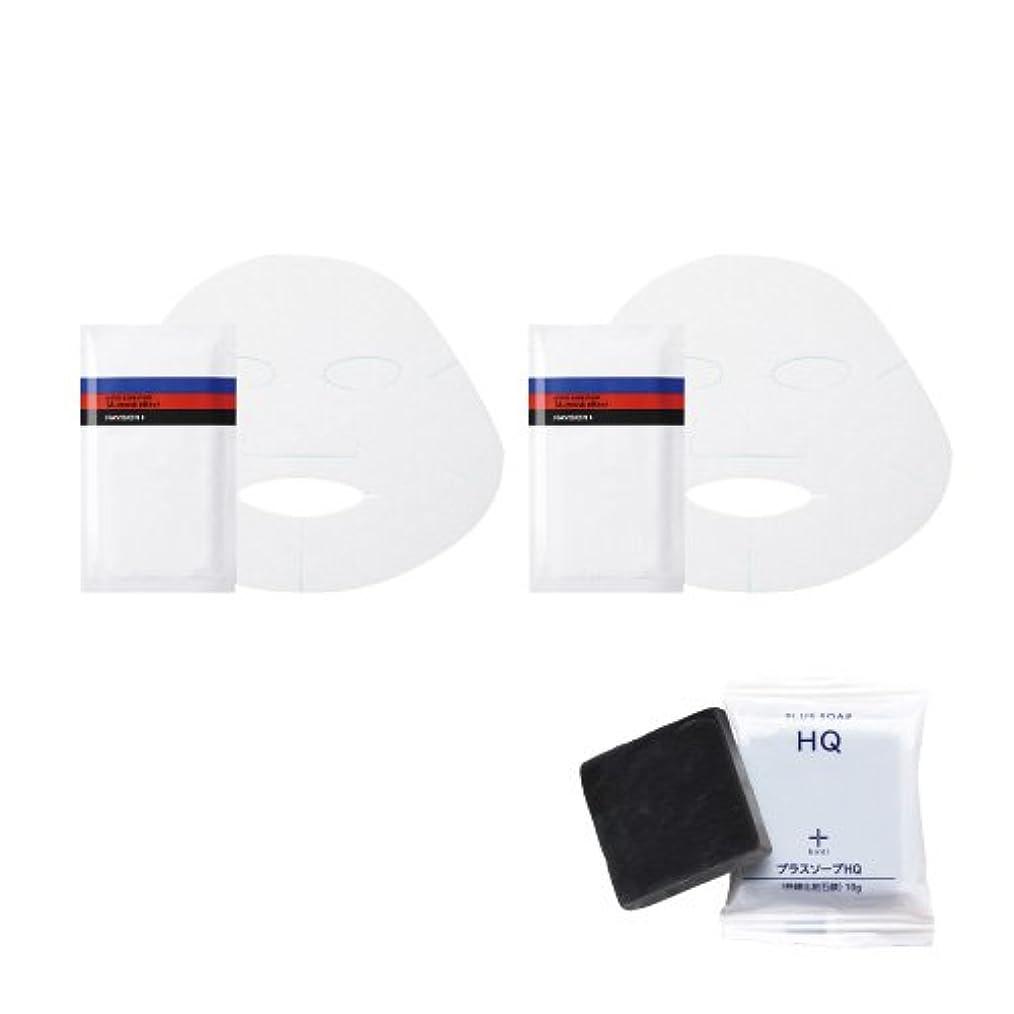 ブルジョン万一に備えてはげナビジョン NAVISION TAマスクエフェクト ~ニキビのもとになりにくい処方 薬用美白マスク (2個+ミニソープセット)