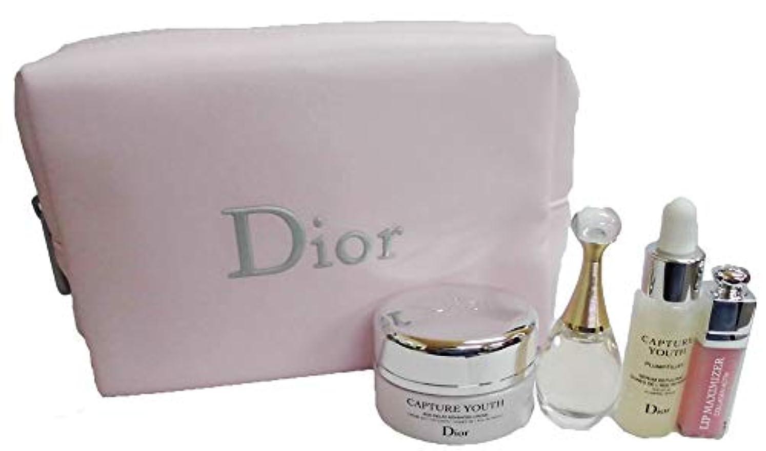変動する深いサイドボードディオール Dior カプチュール ユース ジャドール マキシマイザー ポーチ セット ピンク