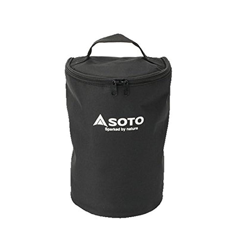 貫入抜本的な致命的(ソト)SOTO ランタン専用収納ケース フォールディングランタン、虫の寄りにくいランタン専用の収納ケース ST-2106 soto-040