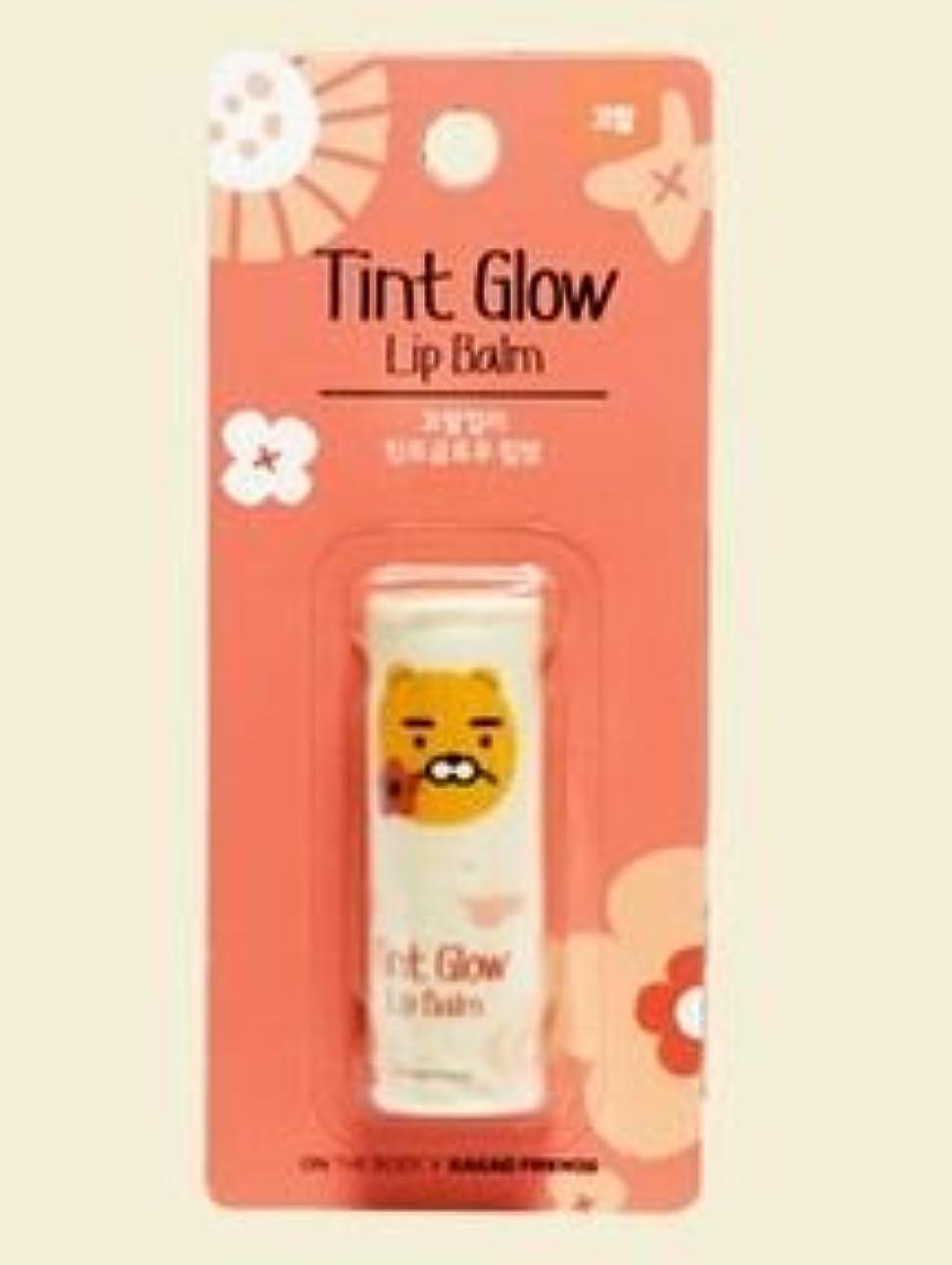 ランダム着飾る離婚On:the body*Kakao Friends Tint Glow Lip Balm 3.3g (# RYAN_コーラルカラー) [並行輸入品]