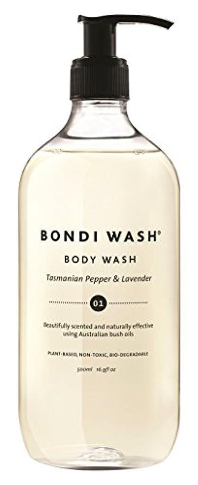 店員大気同様にBONDI WASH ボディウォッシュ タスマニアンペッパー&ラベンダー 500ml