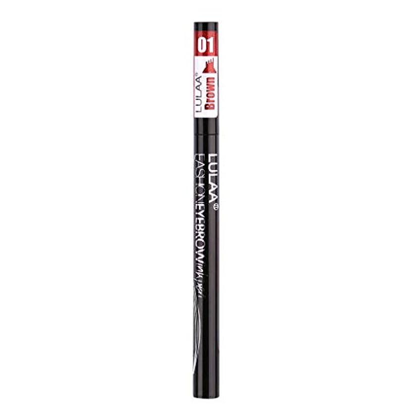 ペチコートスケッチ大脳着色すること容易な咲かない永続的な液体の眉毛の鉛筆