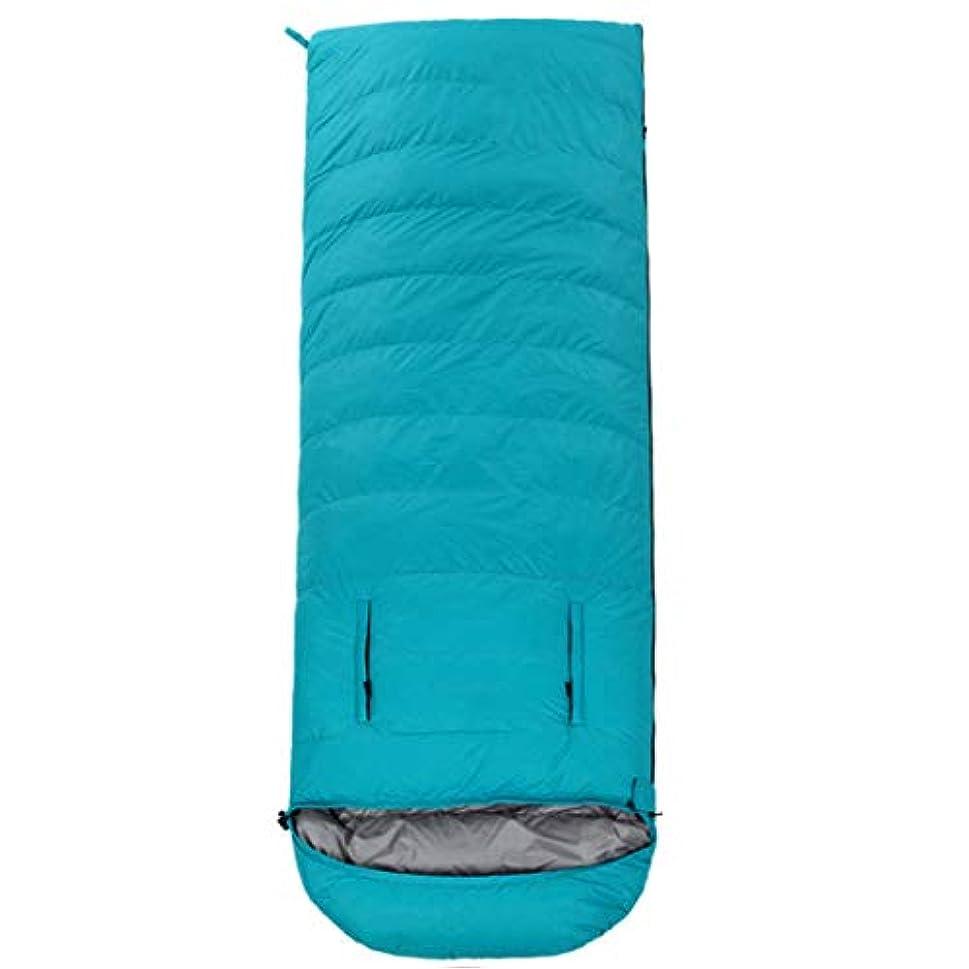 存在する四面体蚊Wanc 圧縮袋 キャンプ用 超軽量 寝袋 (Color : オレンジ, サイズ : 1000g)