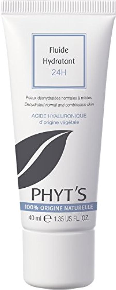 がっかりした密スリッパフィッツ PHYT'S ヒアルロン酸配合 オーガニック乳液 フリュイドイドラタント24H 40ml