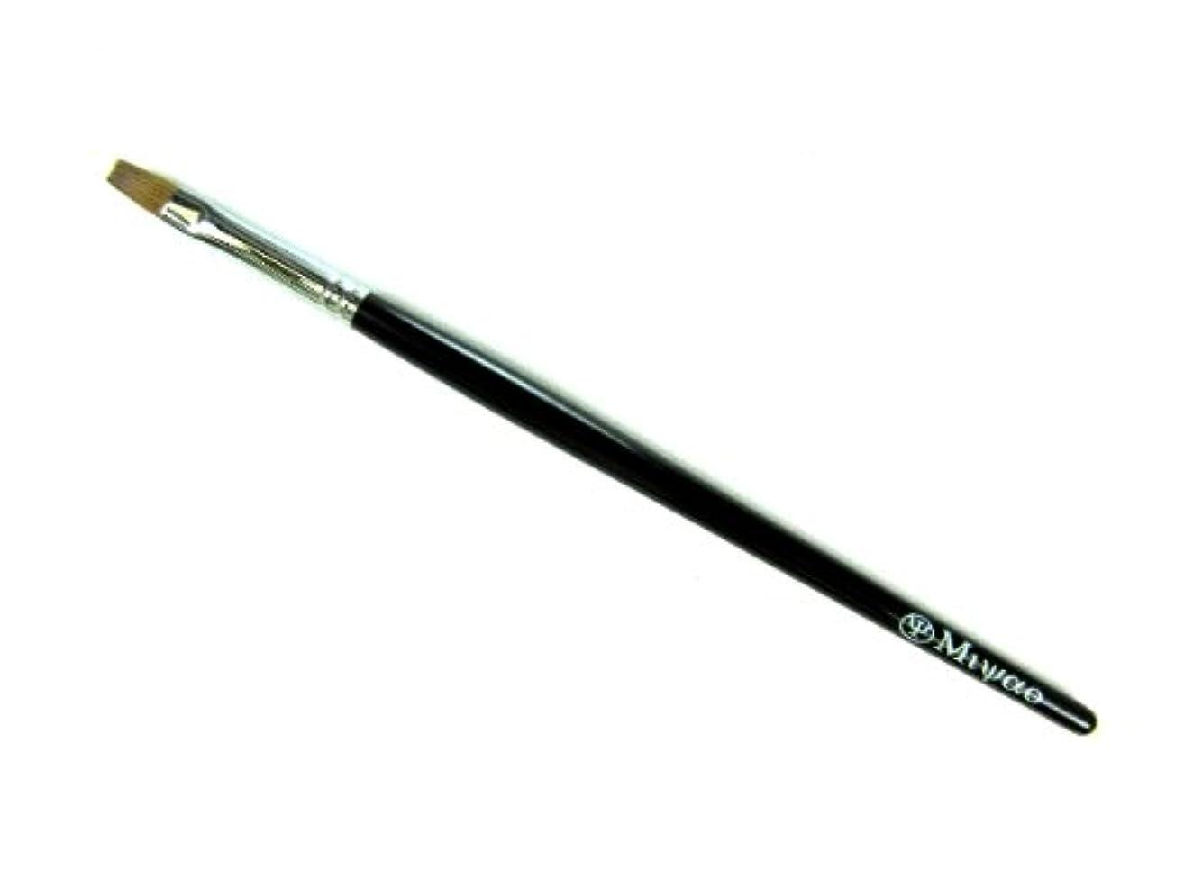 優しさ舗装する限り宮尾産業化粧筆(メイクブラシ) MBシリーズ-24 リップブラシ(平) セーブル100% /熊野筆