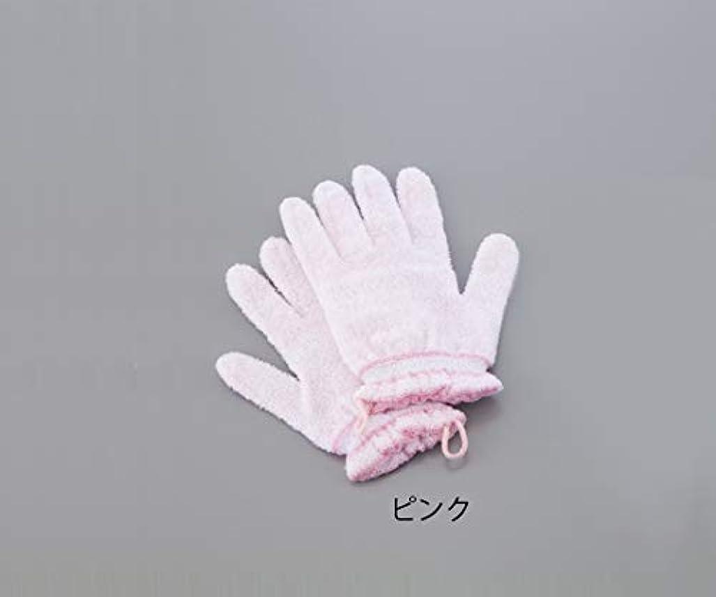 形式聴くわかりやすい0-4015-01浴用手袋(やさしい手)ピンク