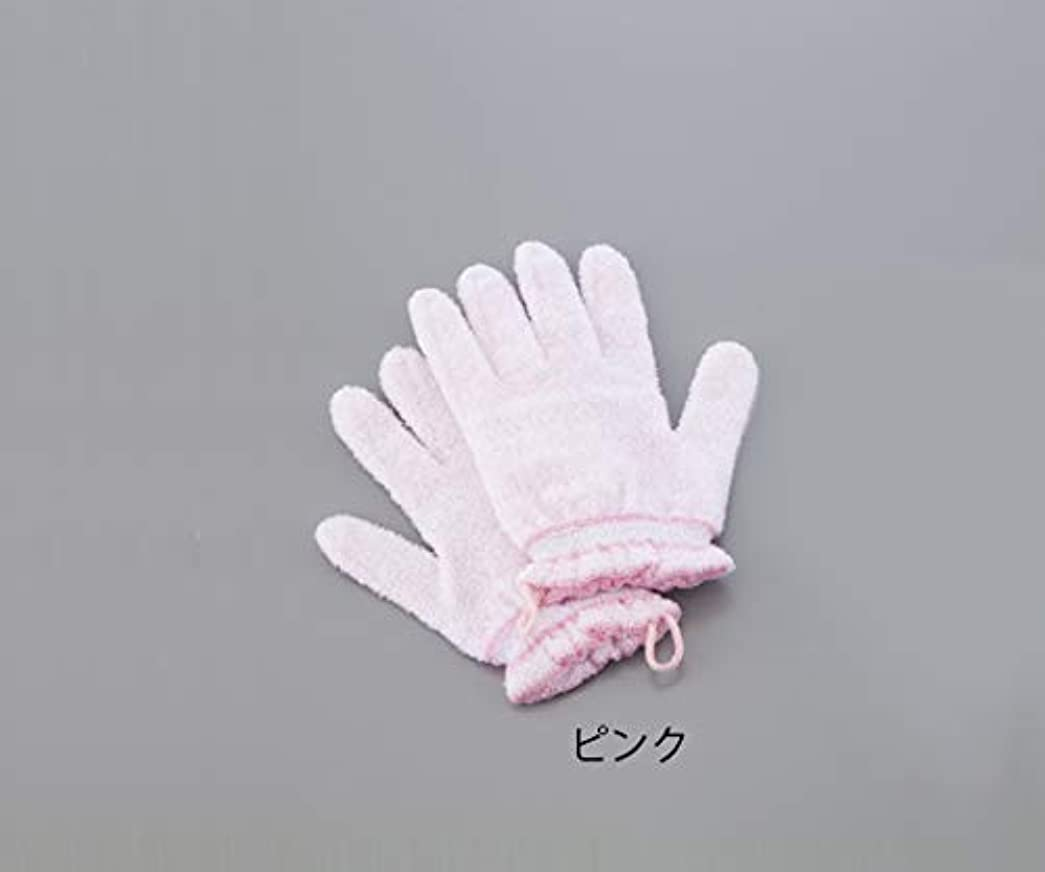葉する必要があるタオル0-4015-01浴用手袋(やさしい手)ピンク