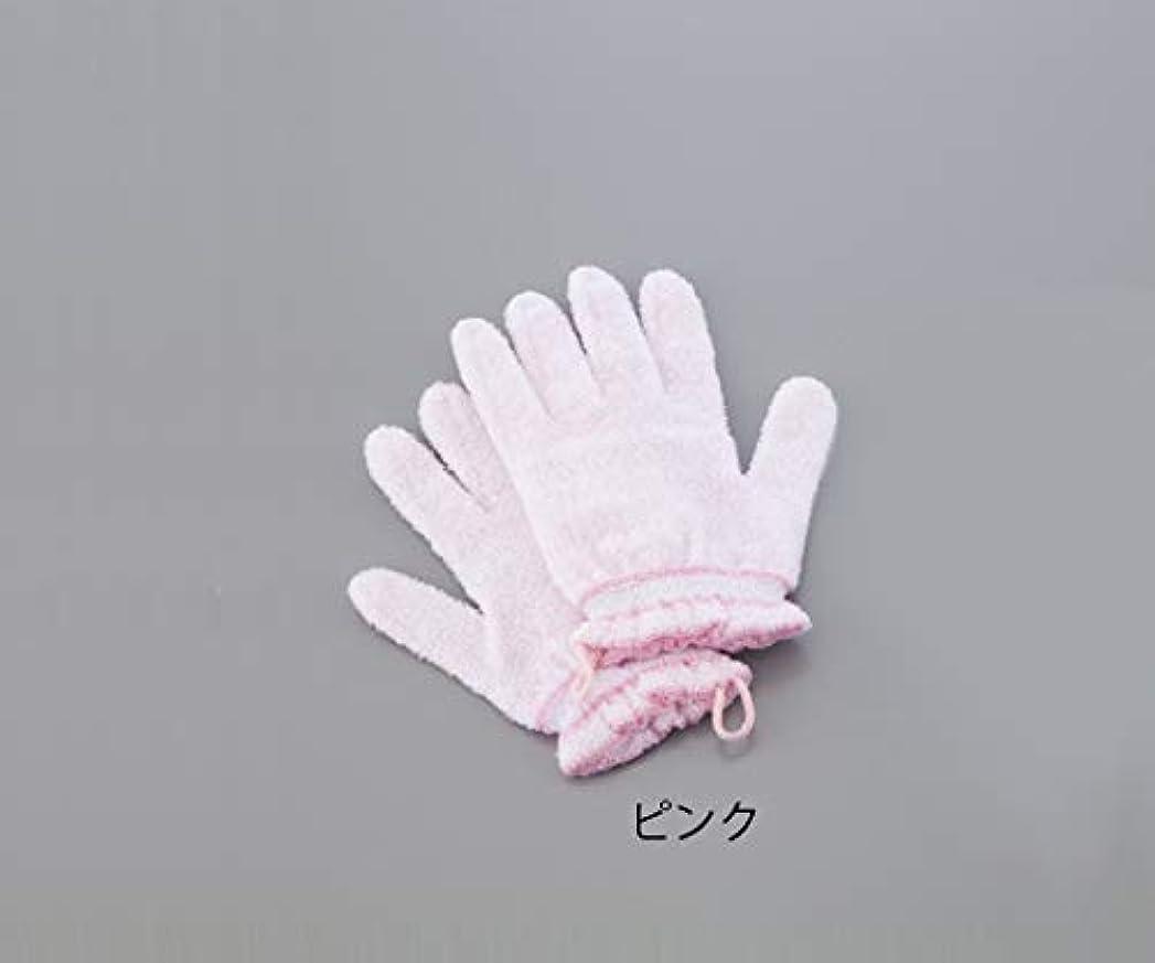 レーザ広がり感じ0-4015-01浴用手袋(やさしい手)ピンク