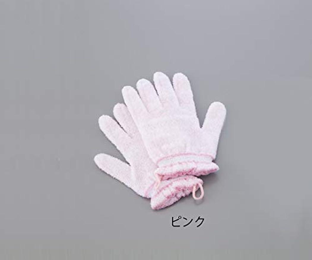 無能真っ逆さまなぜ0-4015-01浴用手袋(やさしい手)ピンク