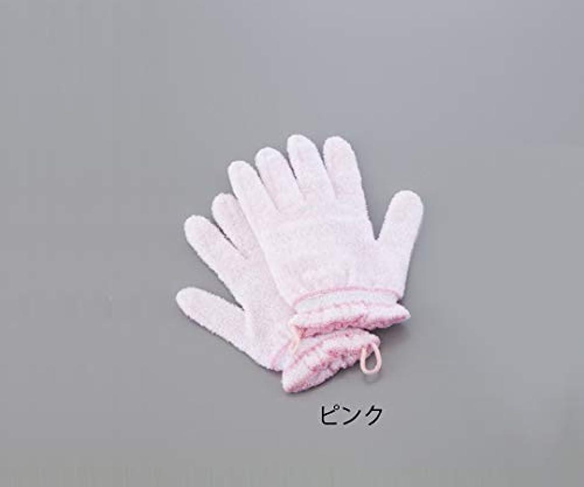 内部均等に水没0-4015-01浴用手袋(やさしい手)ピンク