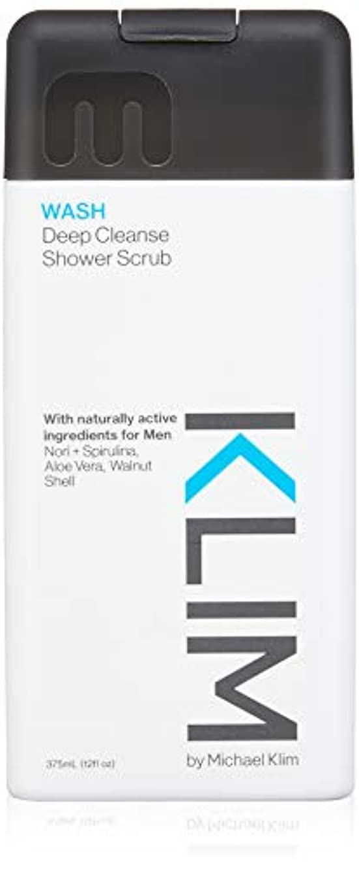 透けて見える正規化バイバイMILK(ミルク) DEEP CLEANSE SHOWER SCRUB 375ml