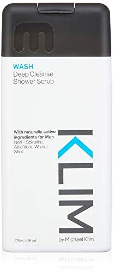 流ベッドを作るセントMILK(ミルク) DEEP CLEANSE SHOWER SCRUB 375ml ボディソープ