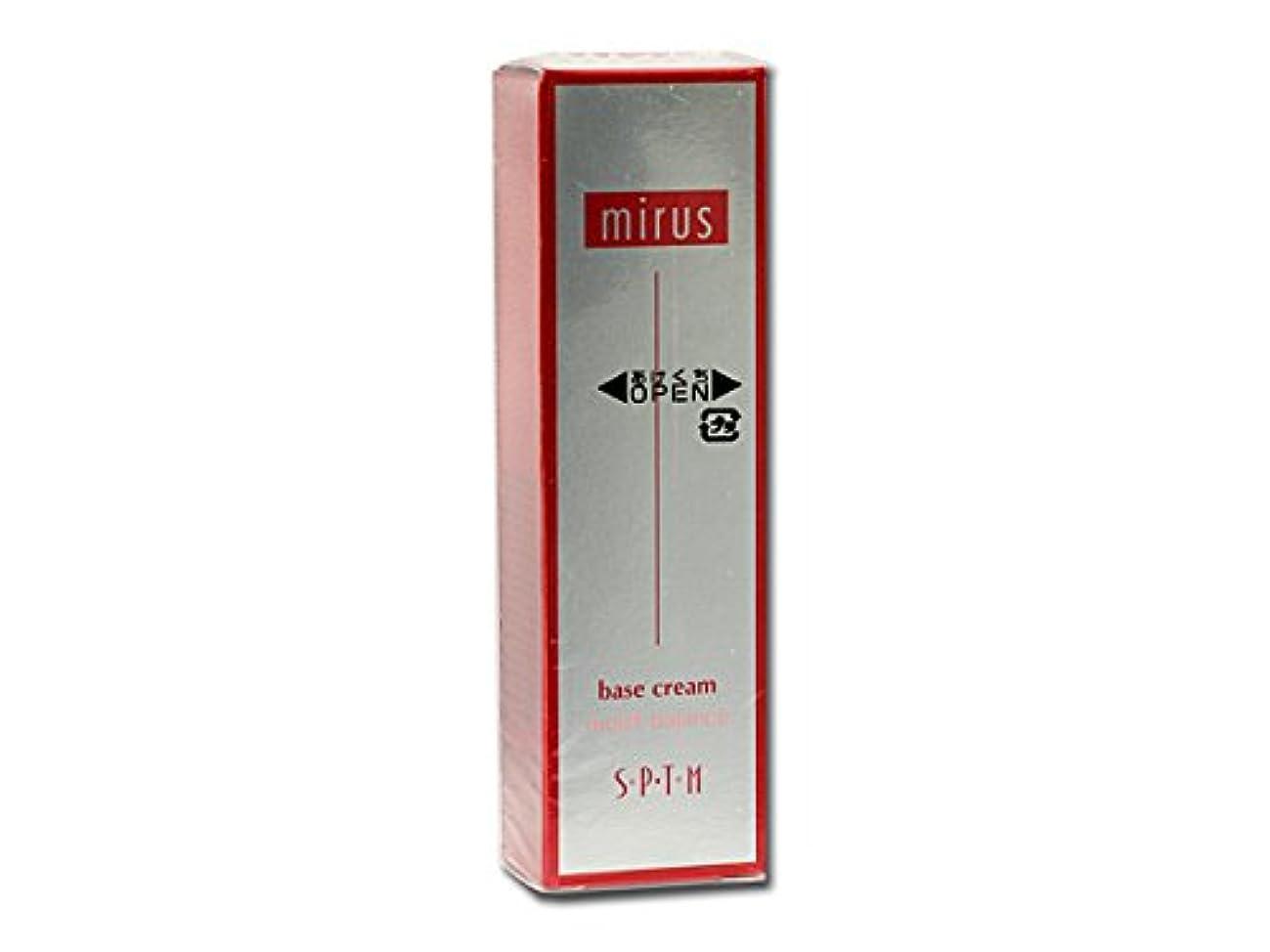 読みやすいリングレット歌うセプテム ミラス ベースクリーム モイストバランス 30g
