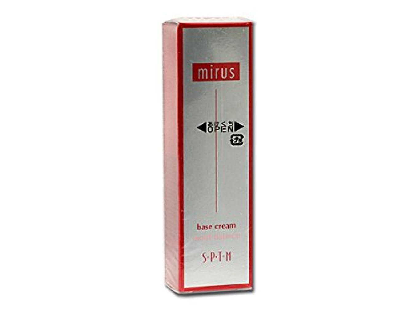 アーティファクト揃える社員セプテム ミラス ベースクリーム モイストバランス 30g