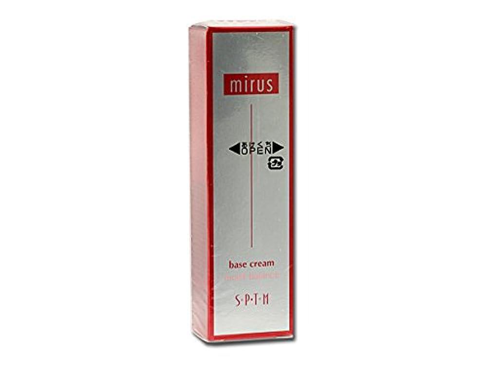 ブーム偽物知り合いセプテム ミラス ベースクリーム モイストバランス 30g