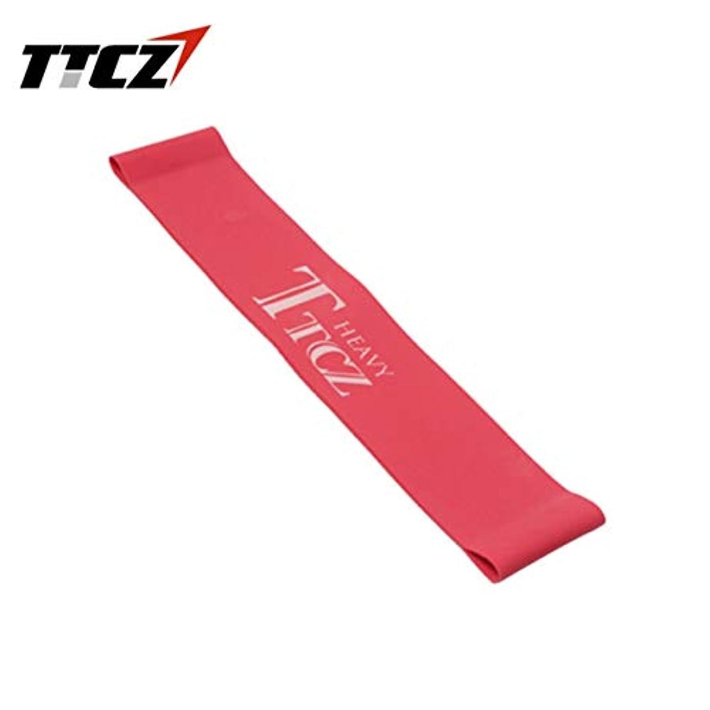 素晴らしい蚊プラス弾性張力抵抗バンドエクササイズワークラバーループバンドボディービル筋肉トレーニングエキスパンダーヨガフィットネス機器 - 赤