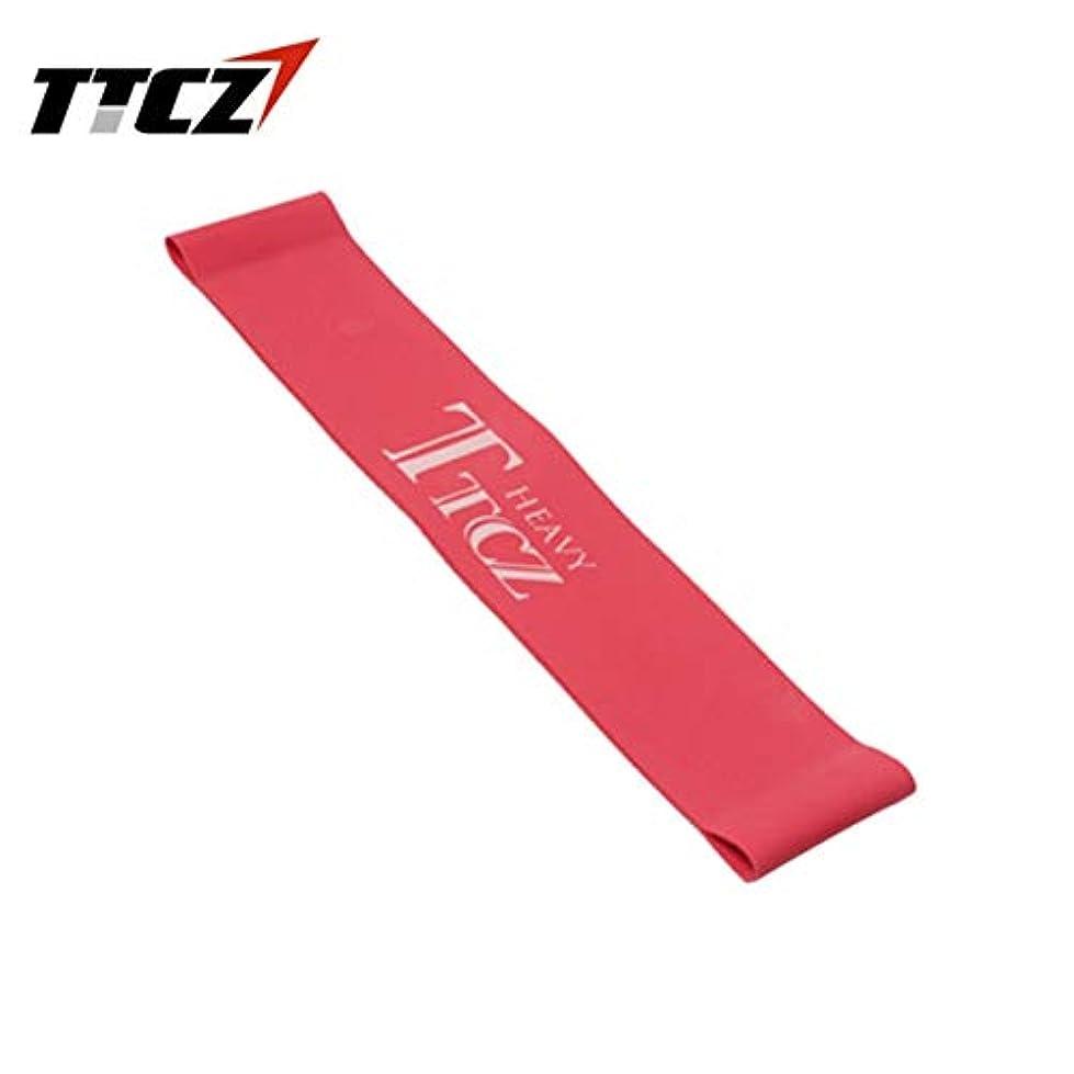 大胆ロードブロッキングごみ弾性張力抵抗バンドエクササイズワークラバーループバンドボディービル筋肉トレーニングエキスパンダーヨガフィットネス機器 - 赤