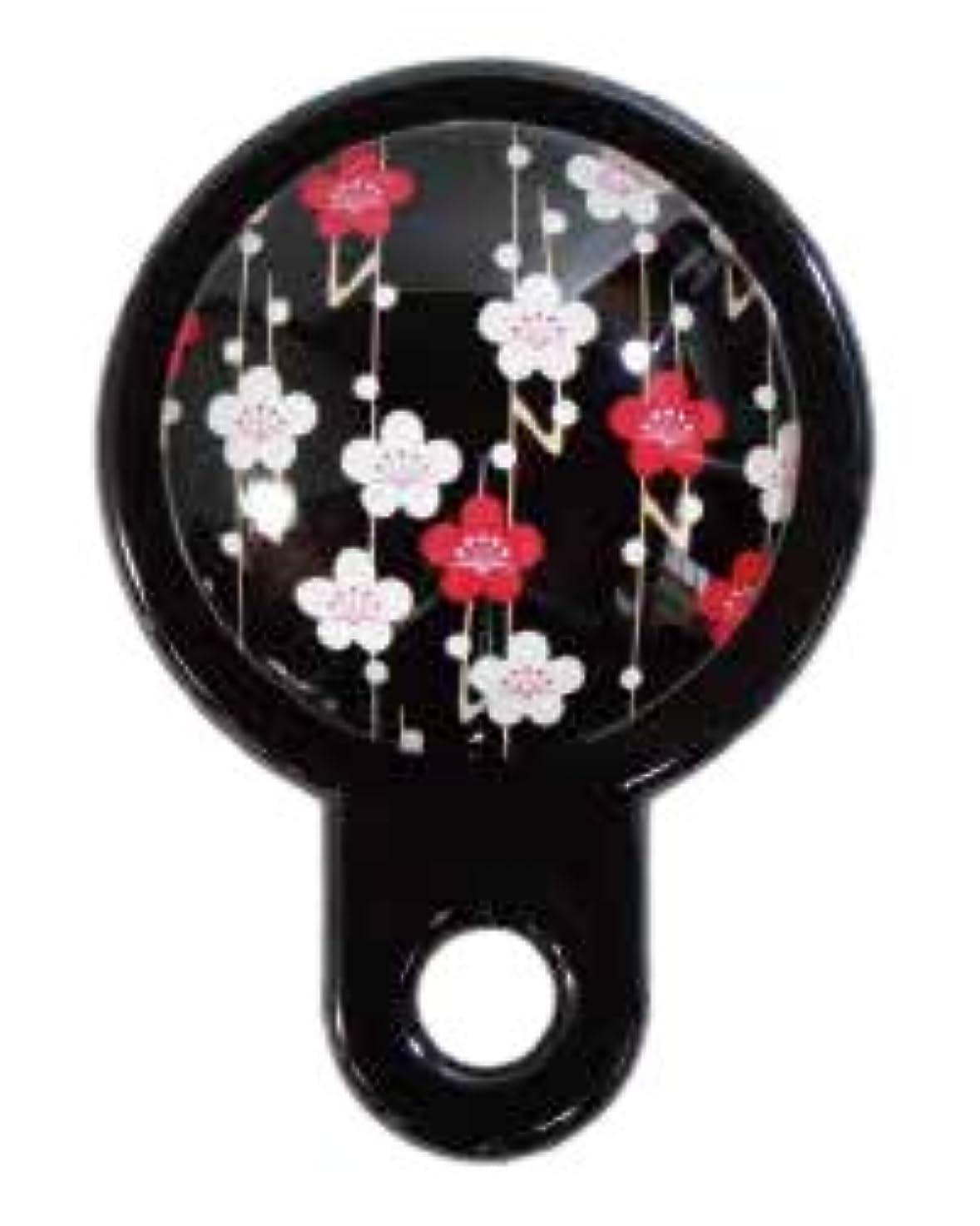 殺人者権威解明[PLUS COMFORT]手鏡 ハンドミラー 和柄 さくら 日本 お土産 ポケットサイズ (G)