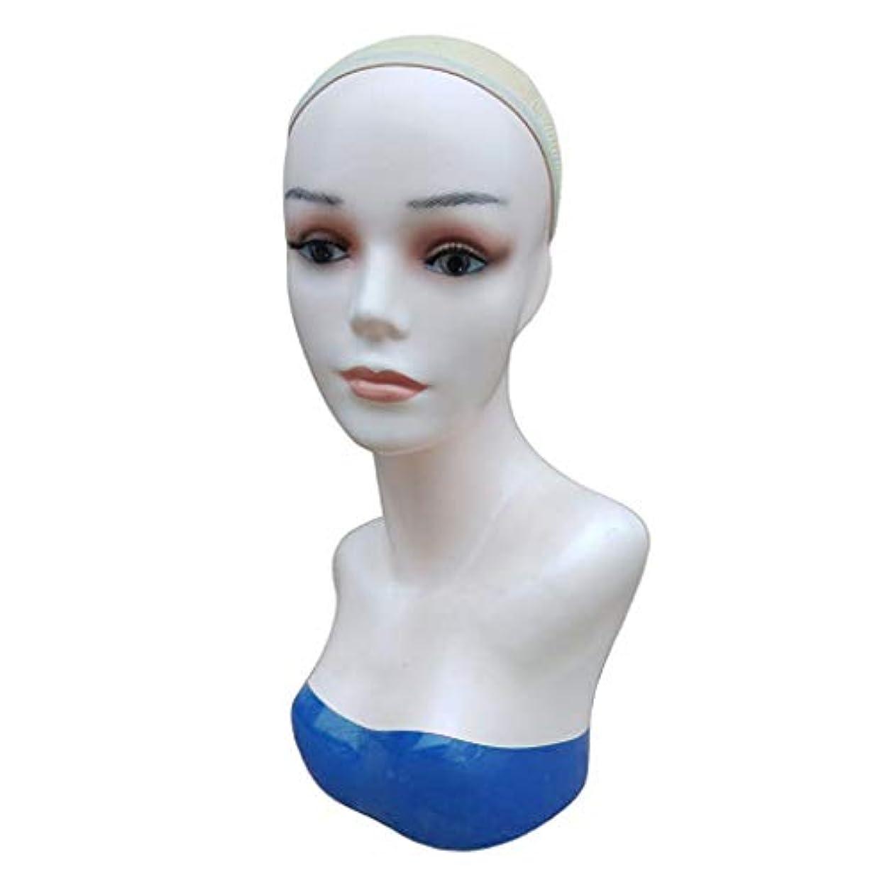 寄託過言余分なInjoyo マネキンヘッド 女性 帽子ハンガー ウィッグスタンド ポータブル ABSプラスチック サロン