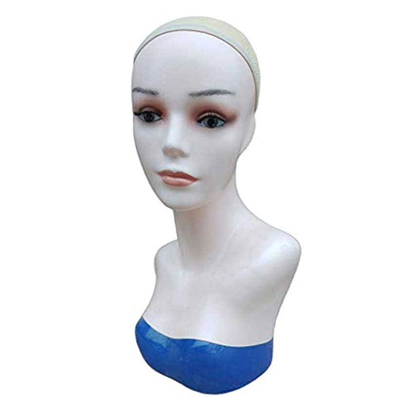 呼びかけるたるみピストルInjoyo マネキンヘッド 女性 帽子ハンガー ウィッグスタンド ポータブル ABSプラスチック サロン