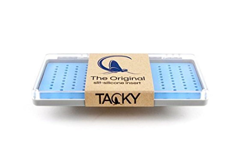 前者彼は帆Tacky Fishing Original Fly Box