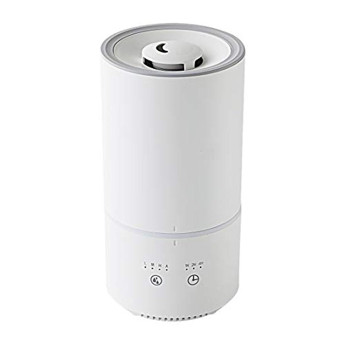 ラフマント強調するキシマ(Kishima) 卓上 加湿器 上から給水 1L 200ml/h アロマ対応 超音波 LEDライト ミスト調整 スリムタイプ ホワイト