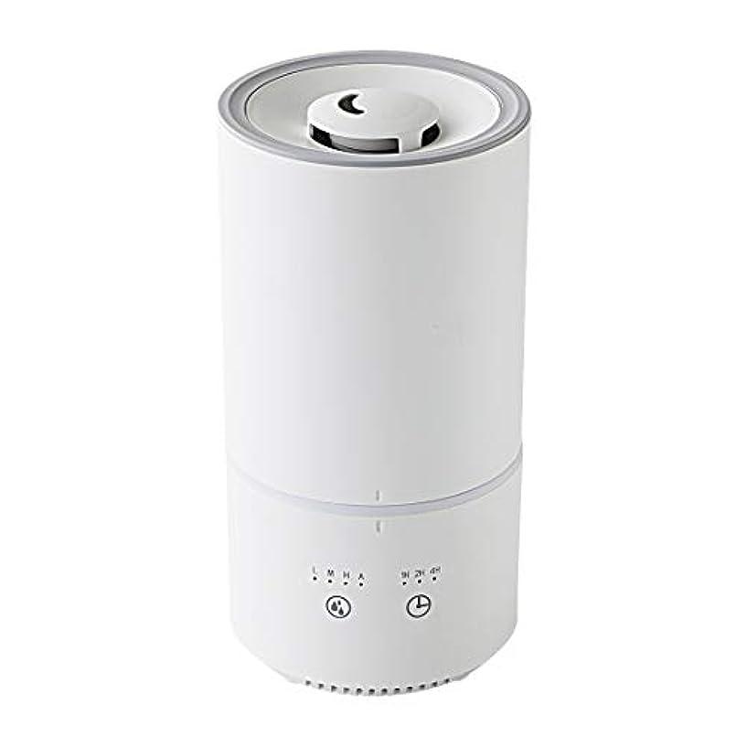 正規化電信裂け目キシマ(Kishima) 卓上 加湿器 上から給水 1L 200ml/h アロマ対応 超音波 LEDライト ミスト調整 スリムタイプ ホワイト