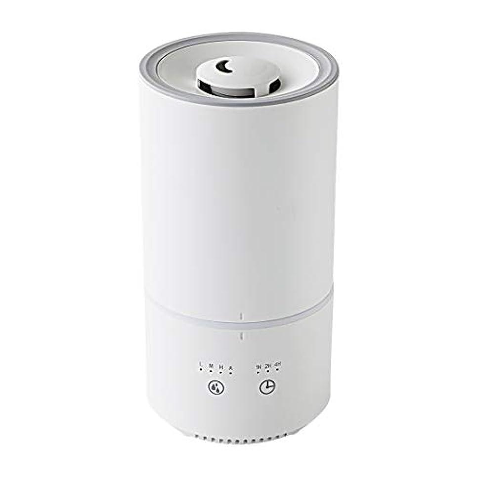 制裁アブストラクトクルーズキシマ(Kishima) 卓上 加湿器 上から給水 1L 200ml/h アロマ対応 超音波 LEDライト ミスト調整 スリムタイプ ホワイト