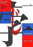 OpenType 新丸ゴ R for Macintosh