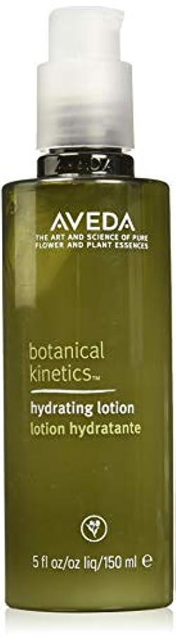 ライオネルグリーンストリート要件観点アヴェダ Botanical Kinetics Hydrating Treatment Lotion 150ml/5oz並行輸入品