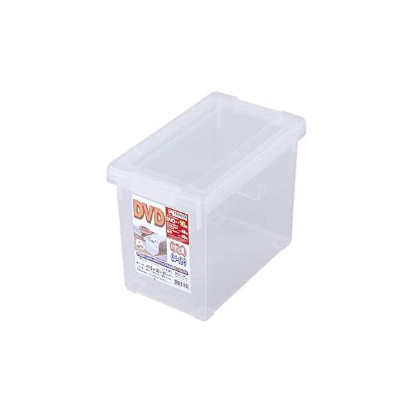 天馬(Tenma) ディスク収納ボックス クリア...の商品画像