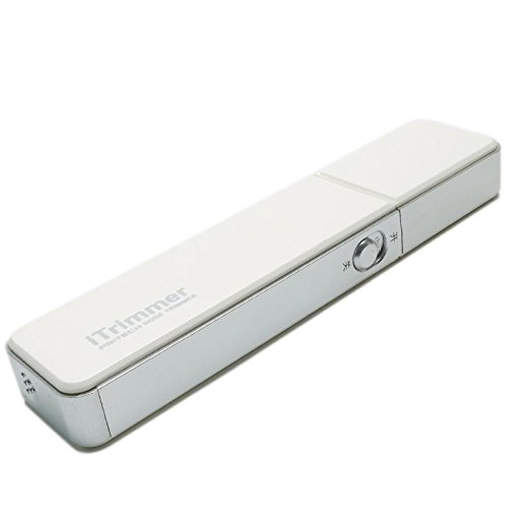 方言ステップ典型的なデザイン 鼻毛カッター 「iTrimmer」 車内やかばんに常備できるスタイリッシュデザイン ホワイト