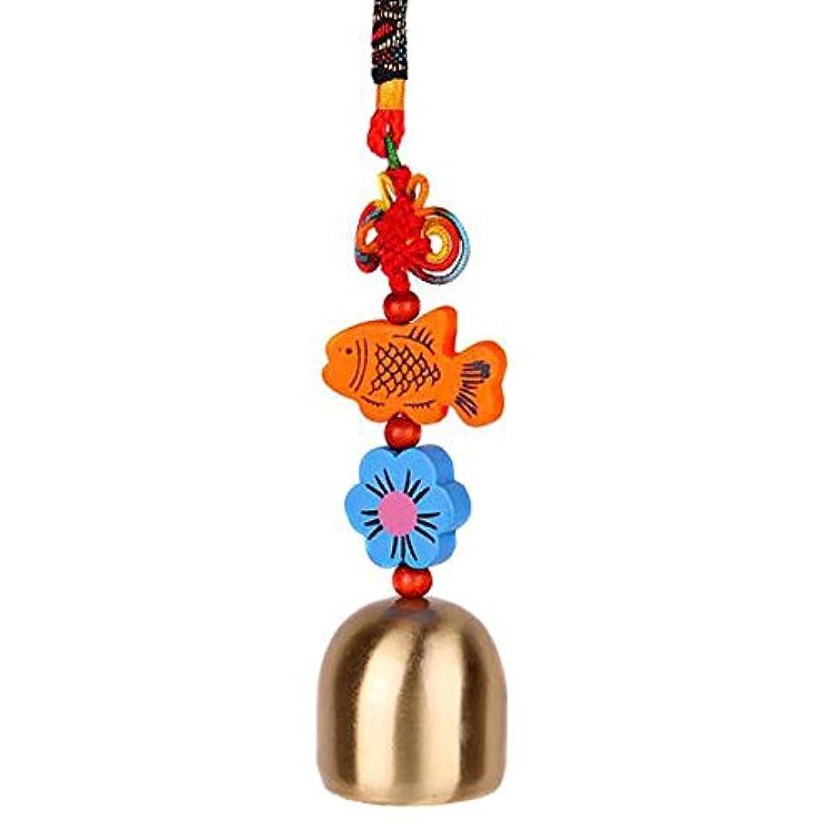 物理ゾーンリンケージHongyuantongxun 風チャイム、中国のノット銅鐘ホーム車の装飾、ゴールド、全長約22CM,、装飾品ペンダント (Color : A)