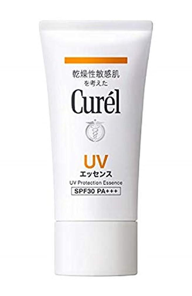 甘美なスパン再びCurél 確実毎日紫外線を防ぎ30 PA +++、-spf SPF3050 GキュレルUV保護性質。