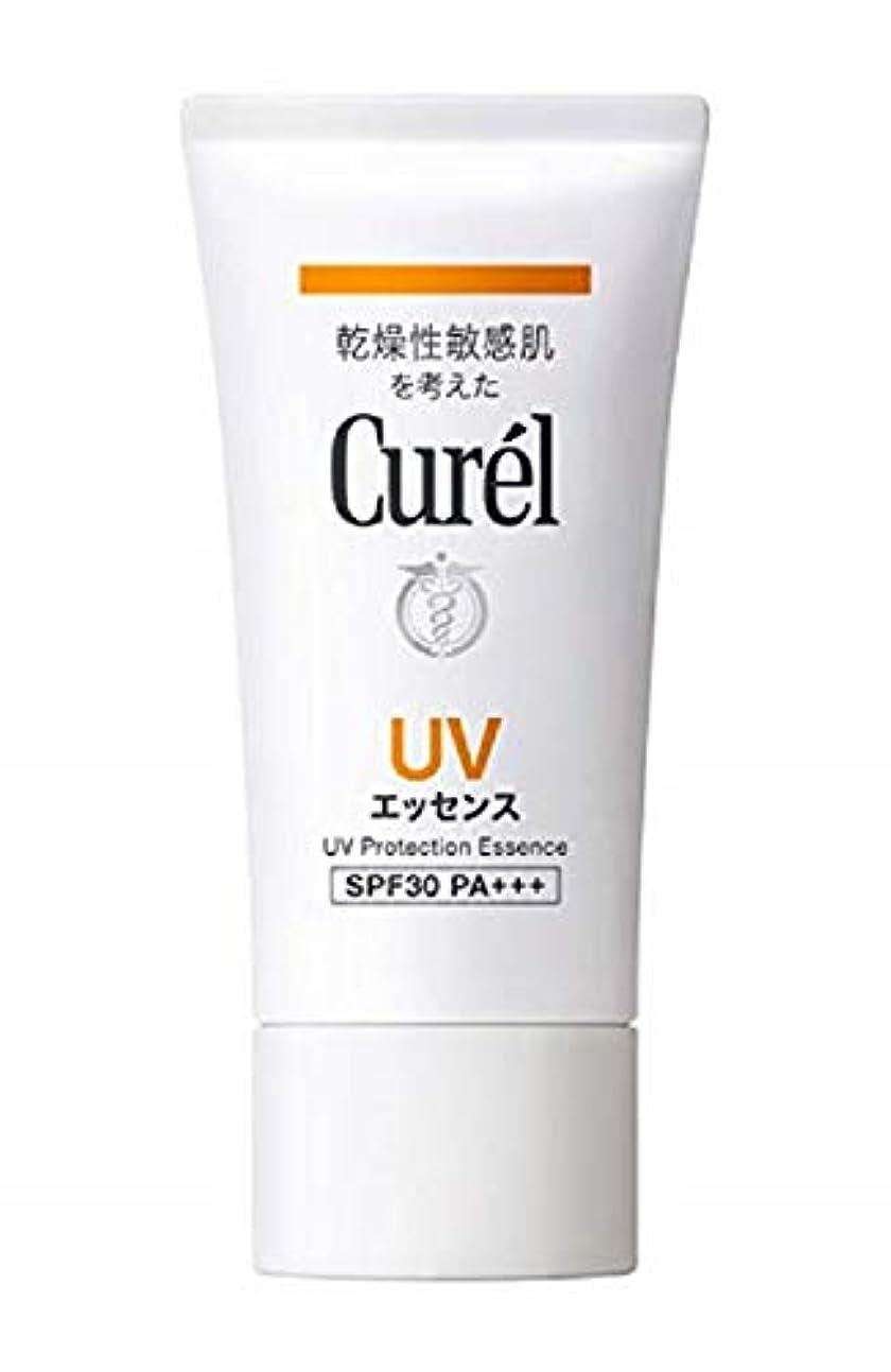 デンマーク語フィード乳製品Curél 確実毎日紫外線を防ぎ30 PA +++、-spf SPF3050 GキュレルUV保護性質。