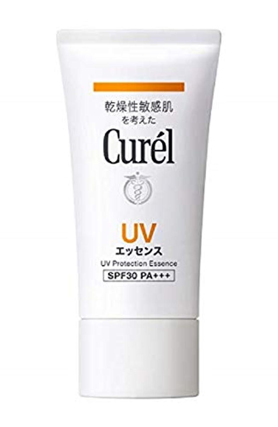 ゴージャス欠点文字Curél 確実毎日紫外線を防ぎ30 PA +++、-spf SPF3050 GキュレルUV保護性質。