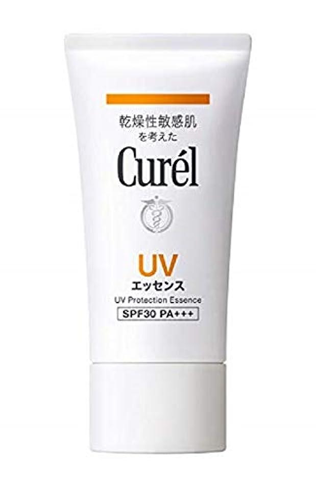 バラエティ経過王子Curél 確実毎日紫外線を防ぎ30 PA +++、-spf SPF3050 GキュレルUV保護性質。