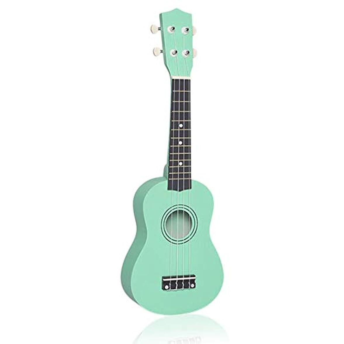 結婚式コードカップル大人および子供のための の携帯用小型サイズの専門の普遍的な音響のウクレレの楽器(Color:mint green)