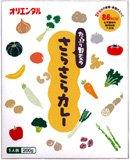 たっぷり野菜のさらさらカレー200g (箱入) 【全国こだわりご当地カレー】