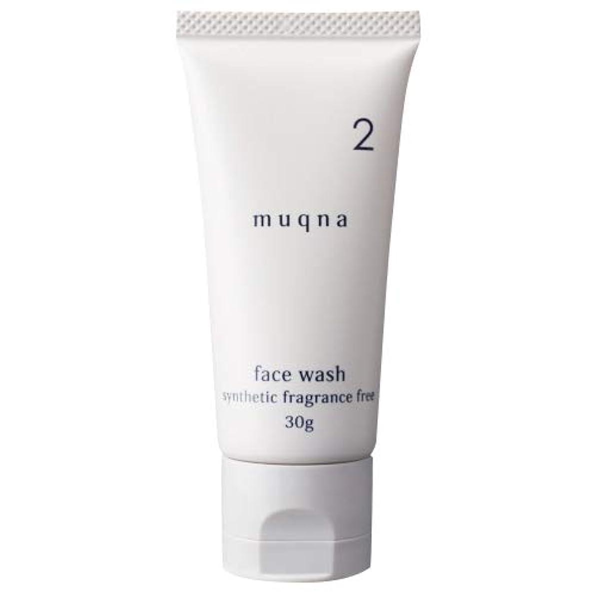 応答ブレーク圧縮された東急ハンズオリジナル muqna(ムクナ) 洗顔フォーム 30g