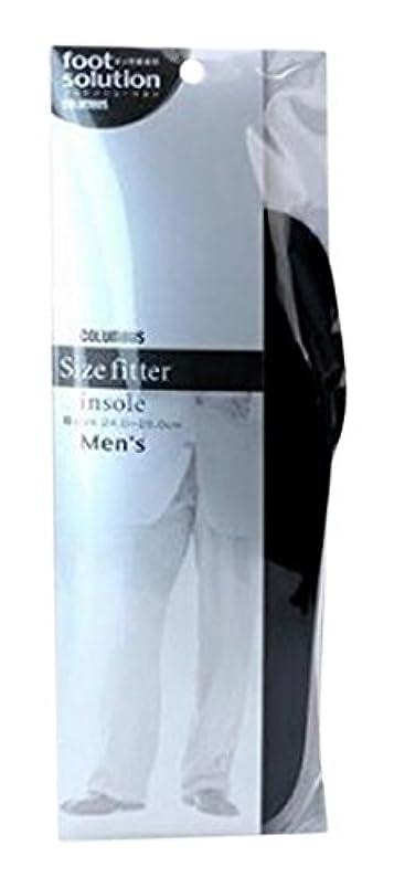 ゴミヘロインワイプコロンブス フットソリューション サイズフィッターインソール 1足分(2枚入り) 男性用 S(24.0~25.0cm)