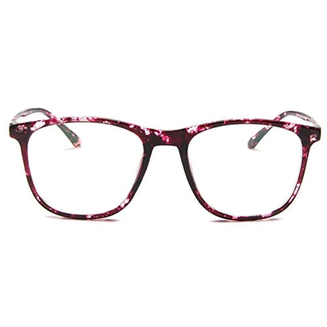 許さない手伝うクレーター韓国の学生のプレーンメガネ男性と女性のファッションメガネフレーム近視メガネフレームファッショナブルなシンプルなメガネ-パープル