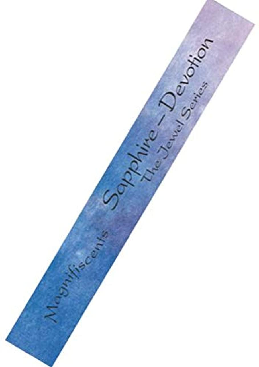 災害インスタント難民Shoyeido's Sapphire Incense, 30 sticks by SHOYEIDO