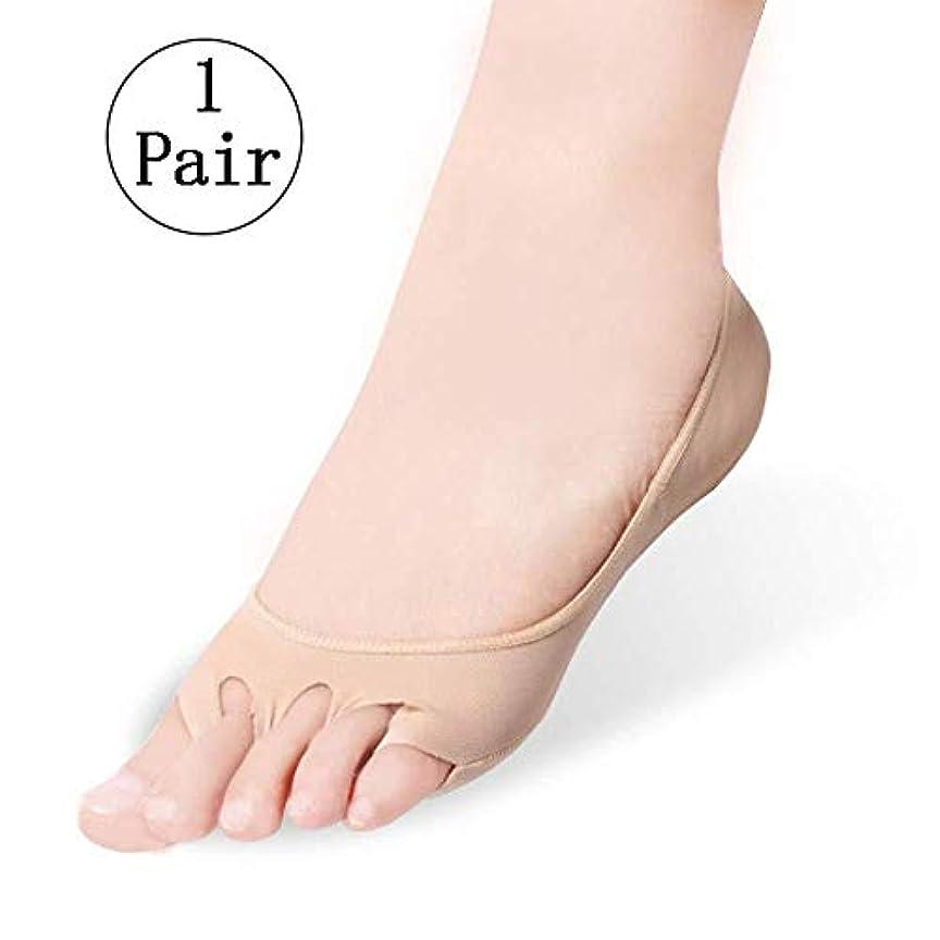 電圧スチュワーデスフレキシブルつま先セパレーター、快適で通気性、伸縮性に優れ、腱膜痛、外反母hall、足の親指の調整を緩和