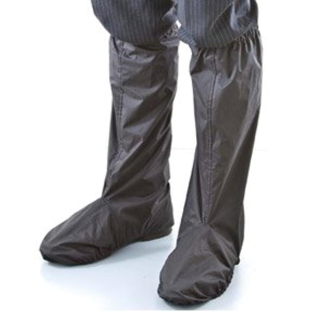 十億講堂議題シューズレインカバー FIN-307 ブラック 突然の大雨、足もとのズブ濡れ防止に!